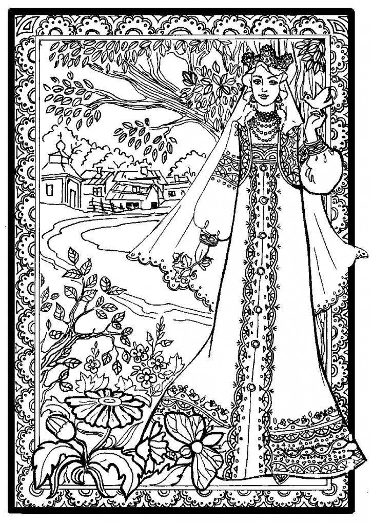 "Coloring Book ""Russisch kostuum"" Afb.  5"
