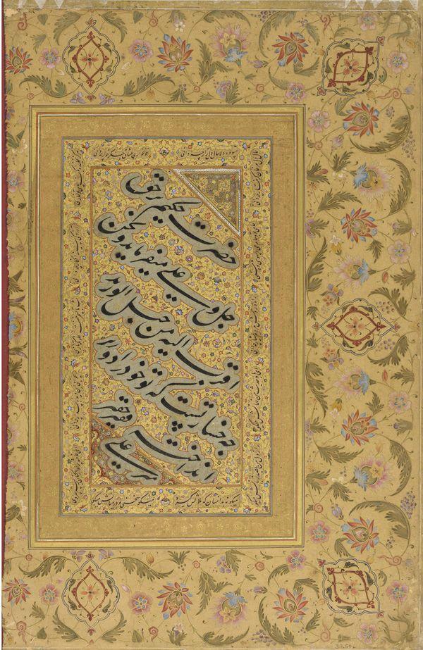 Folio of Calligraphy | 16th century  Mir Ali (d. 1556))  Uzbek period   Ink, opaque watercolor and gold on paper H: 18.6 W: 8.7 cm  Uzbekistan