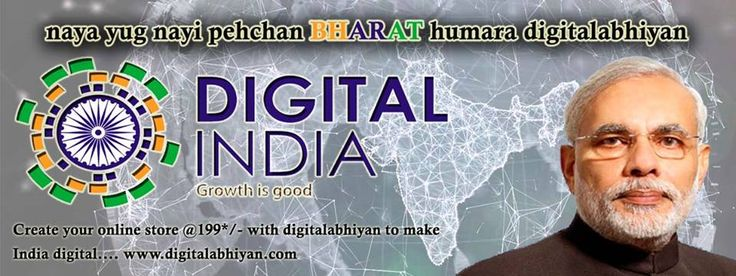 Start your  e-Commerce store with the digitalabhiyan.com greate opportunity to start your own shopping store at lowest budget,Grab this opportunity now.
