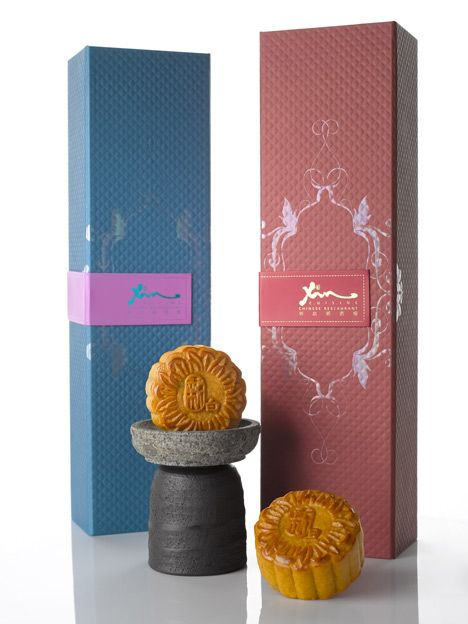 MoonCake Packaging - Google ?? Chinese?Package Design ...