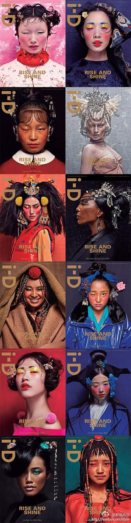 New Chinese look by Chen Man for I-D Magazine