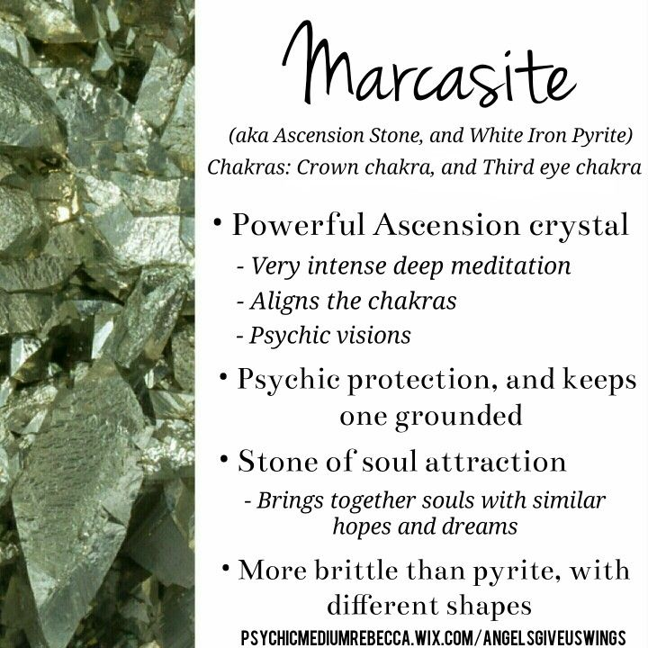 Marcasite crystal meaning
