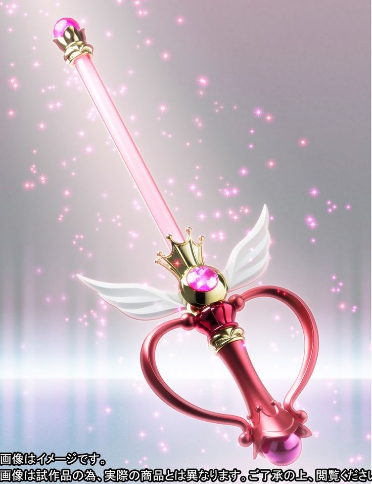 """sailormoon"" ""sailor moon"" ""sailor moon toy"" ""sailor moon wand"" ""sailor moon proplica"" ""Kaleidomoon Scope"" proplica bandai wand ""sailor moon collectibles"" ""sailor moon merchandise"" 2017 ""sailor moon crystal"" shop japan"