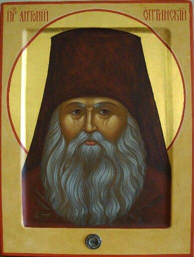 """St. Anthony of Optina: """"Of course, it would be easier to get to paradise with a full stomach, all snuggled up in a soft feather-bed, but what is required is to carry one's cross along the way, for the kingdom of God is not attained by enduring one or two troubles, but many!"""""""