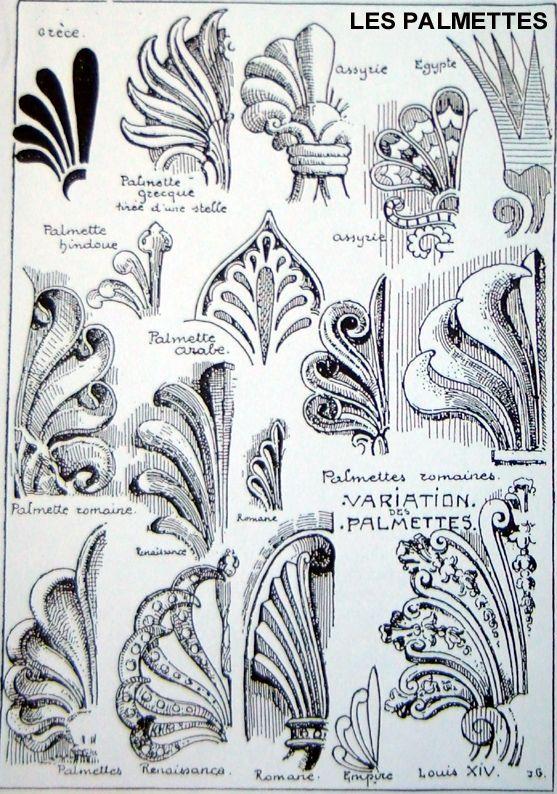 La palmette est un motif floral antique inspiré, par sa forme et sa disposition, de la feuille de palmier. Il semble être effectivement un diminutif de la palme, qu'il imite par la composition symétrique de ses feuilles, que l'on sculpte dans une forme...