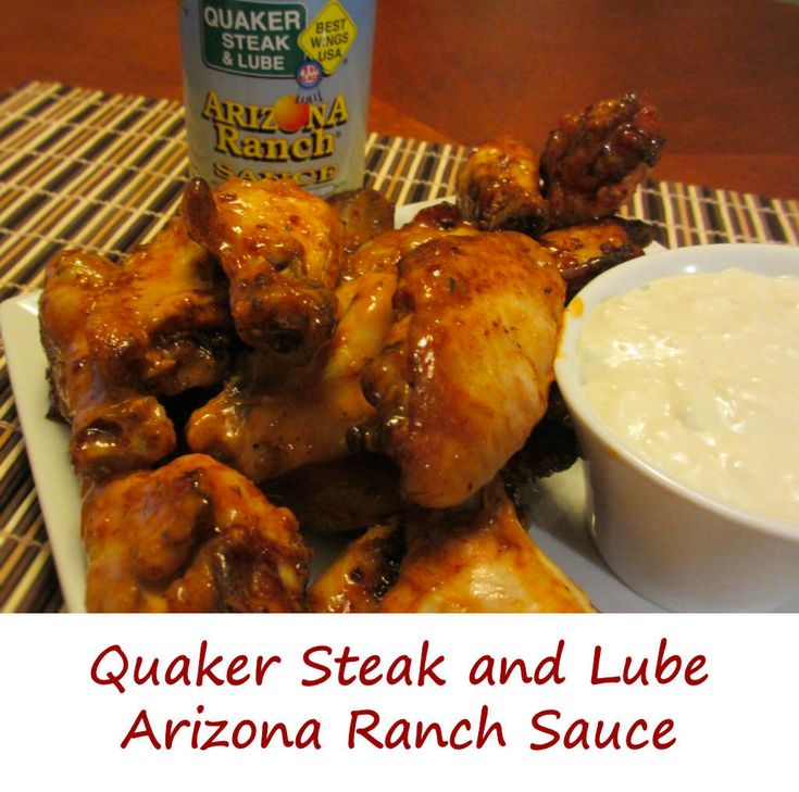 Quaker Steak and Lube Arizona Ranch Sauce