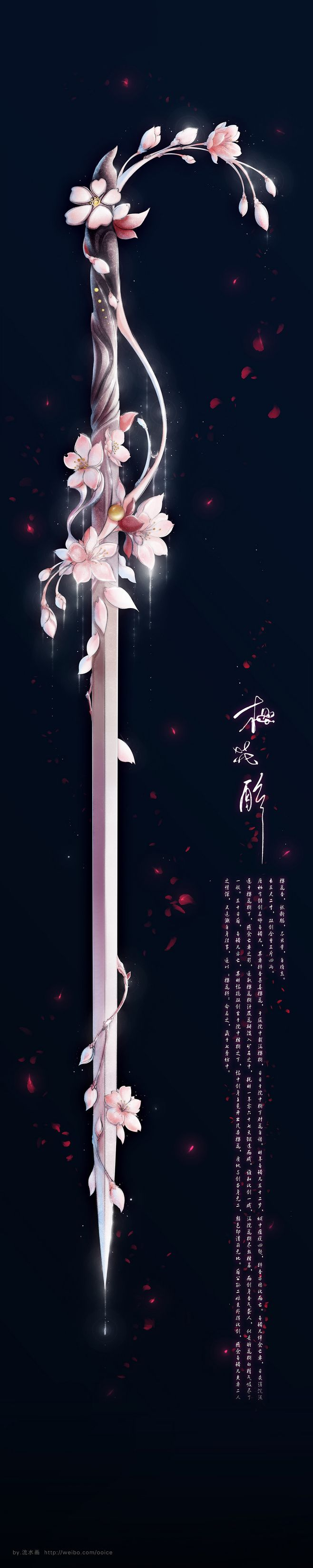 if I could be anything I would be a katana because it can cut through anything