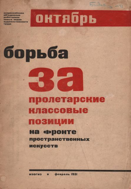RUSSIAN AVANT-GARDE BOOKS AND PUBLICATIONS
