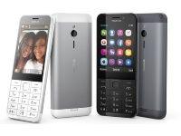 ニュース - Microsoft、55ドルのフィーチャーフォン「Nokia 230」を発表:ITpro