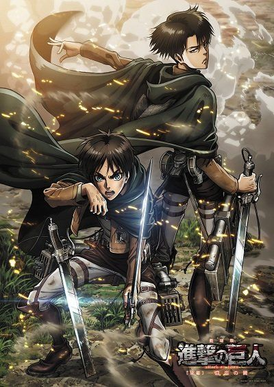 http://www.animenewsnetwork.com/news/2015-04-24/2nd-attack-on-titan-compilation-film-trailer-streamed/.87482
