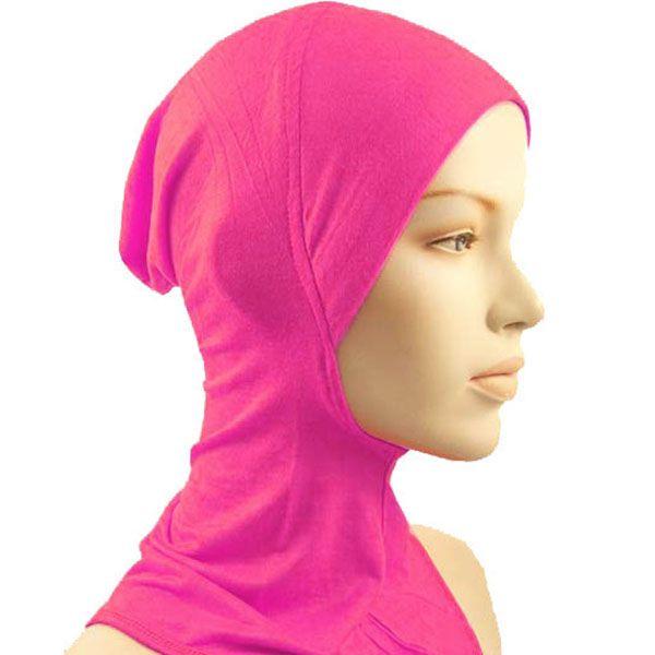 $1.51 (Buy here: https://alitems.com/g/1e8d114494ebda23ff8b16525dc3e8/?i=5&ulp=https%3A%2F%2Fwww.aliexpress.com%2Fitem%2FUnder-Scarf-Hat-Cap-Bone-Bonnet-Hijab-Islamic-Head-Wear-Neck-Cover-Muslim-New%2F32595722076.html ) Under Scarf Hat Cap Bone Bonnet Hijab Islamic Head Wear Neck Cover Muslim New for just $1.51