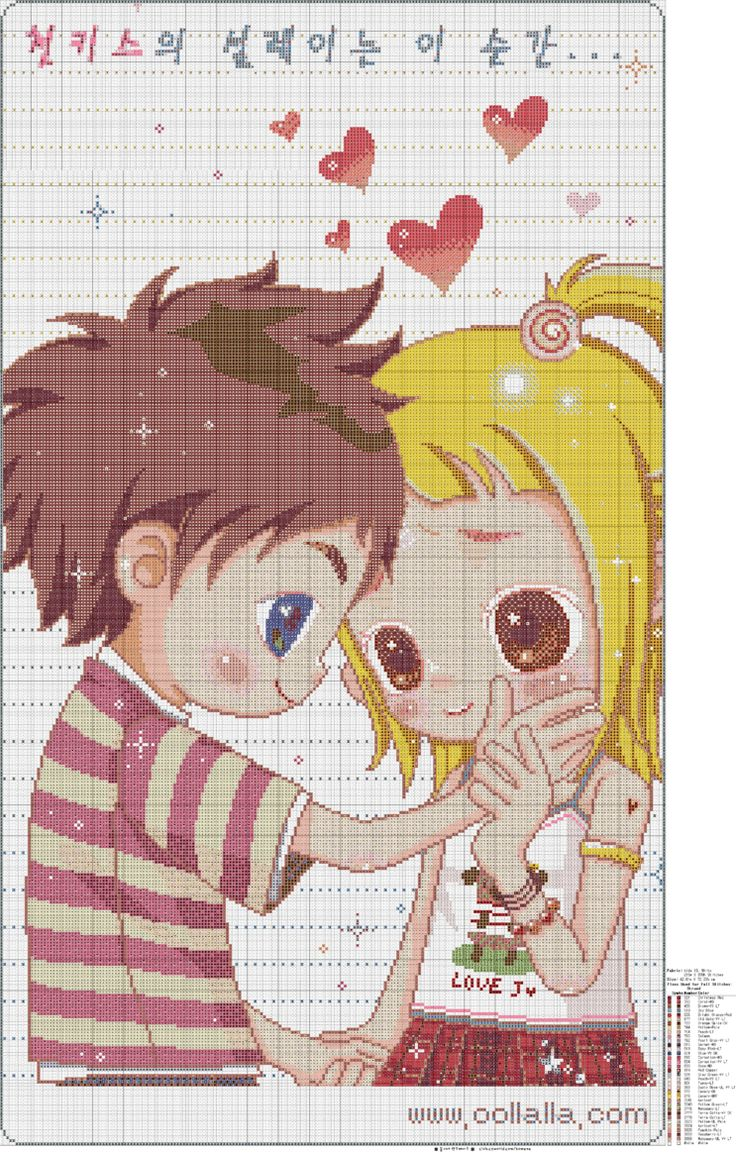 Cartoon Movies, Stitch Patterns, Beaded Cross Stitch, Crossstitch, Ballet  Dancers, Boyfriend, Cross Stitches, Couples, Cross Stitch