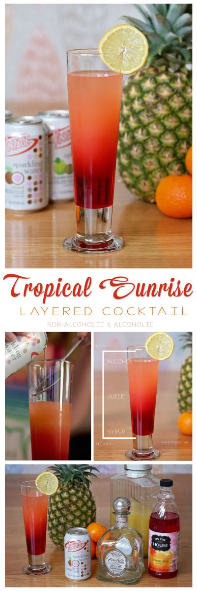 Tropical Sunrise Layered Cocktail Recipe #DrinkVintage #CG | Layered Drinks | Non-Alcoholic & Alcoholic