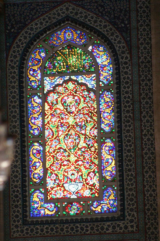 Stained Glass Window At S 252 Leymaniye Mosque Stained Glass