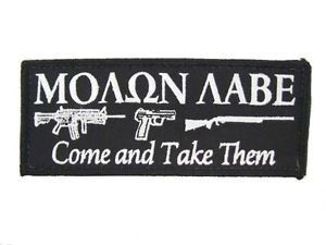 """Moaon Aabe (Molon Labe) """"Come and Take Them"""" - classic defiant Greek phrase used to back 2nd Amendment"""