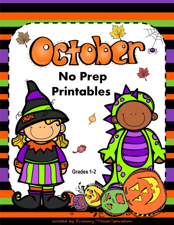 October Math and Literacy NO PREP fall printables!  Designed to meet and review the Common Core State Standards for first and second grade.  Perfect for your sub tub, math and literacy centers, early finishers, etc.