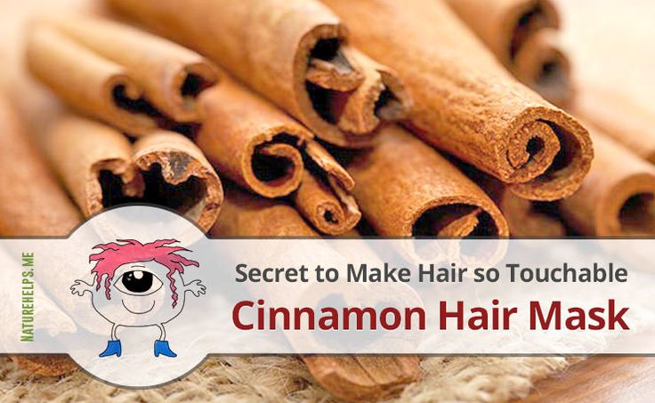 Cinnamon Hair Mask. Make your Hair Grow Faster!