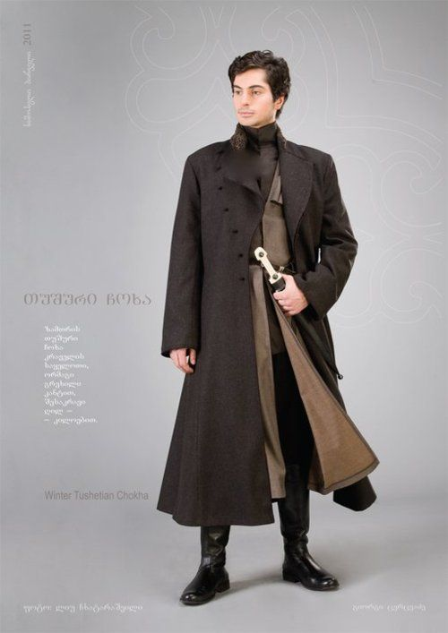 Pirveli Steampunk Pinterest Winter Jackets Gentleman And Boots