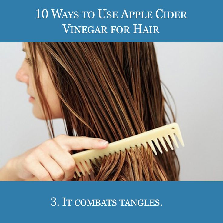 Isn't it great when you can use a product from around the house in more than one way? Put that extra apple cider vinegar to use as a natural beauty product! From combating tangles to reducing frizz, there are many ways you can use it in your hair.