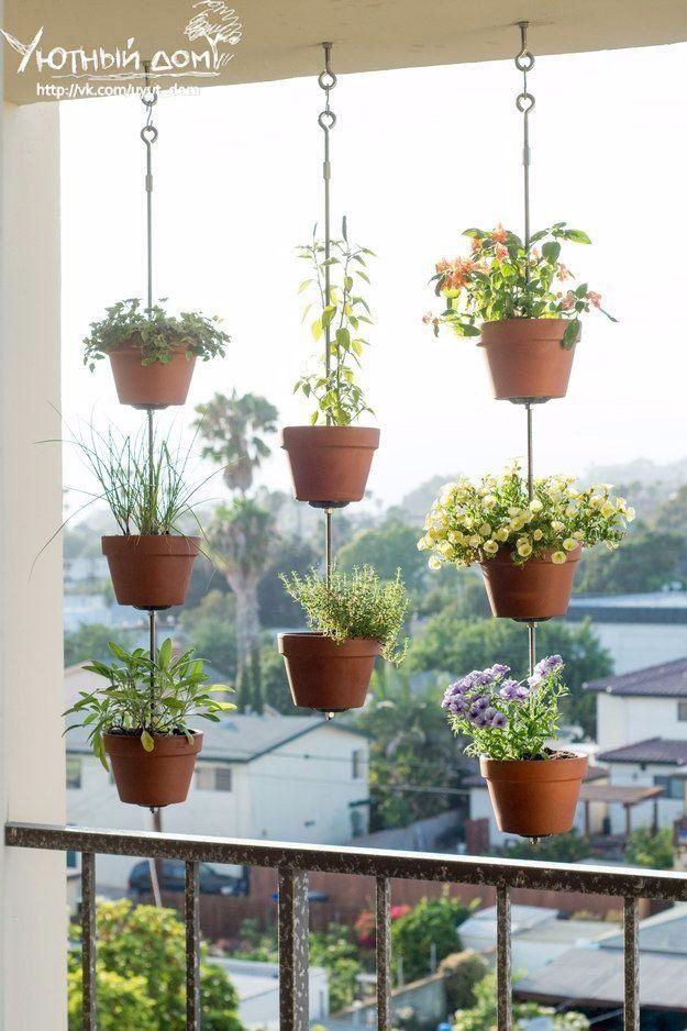 Подвесные горшки на балконе | Дизайн интерьера