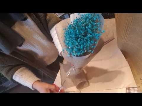 프리저브드 안개 꽂다발 만들기 / make beautiful bouquet - YouTube