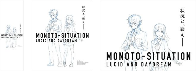 MONOTO-SITUATION LUCID AND DAYDREAM
