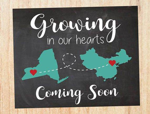 International Adoption Announcement. Coming Soon announcement sign. PRINTABLE. china adoption. chinese adoption. growing in our hearts #ad