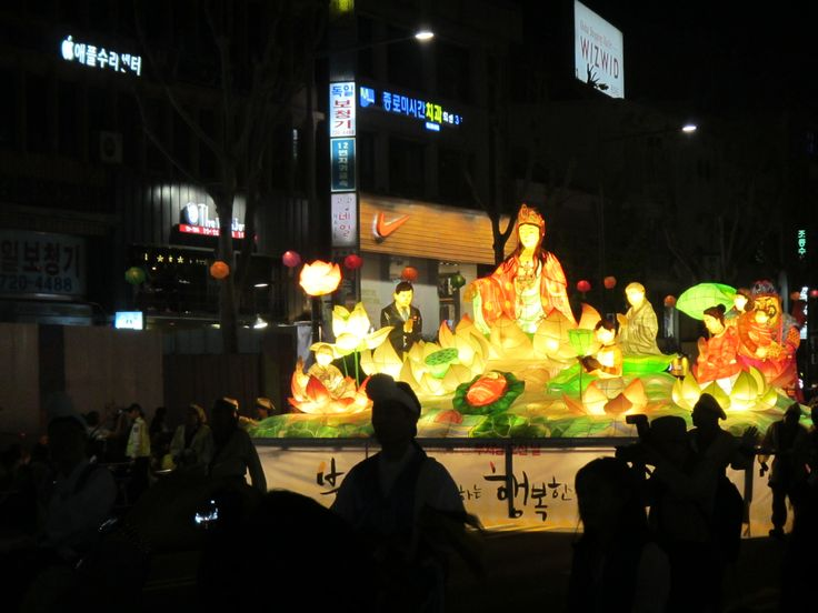 The Lotus lantern festival in Seoul, South Korea.  This festival is actually a parade of paper lanterns that lights up the nights sky during Buddha's birthday weekend.  It is a must see event if you happen to be in SoKo at the time.