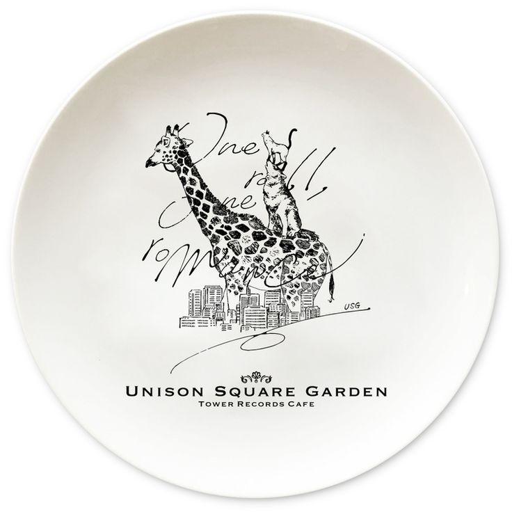 UNISON SQUARE GARDEN、タワレコとコラボ。カフェや写真展&ライブ特別上映会の開催も - UNISON SQUARE GARDEN × TOWER RECORDS プレート