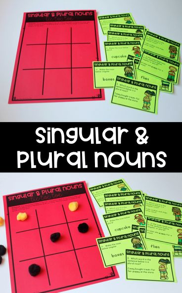 Singular and plural noun games and quiz! Great for teaching grammar skills and plural noun rules!