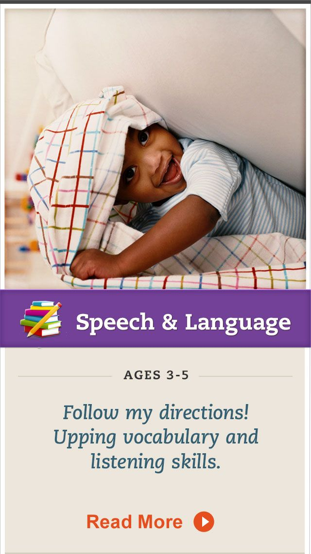 eymp5 speech language communication 1 1 1 3 11 explain each of these terms  speech language communication speech  language and communication needs speech speech is the physical production .