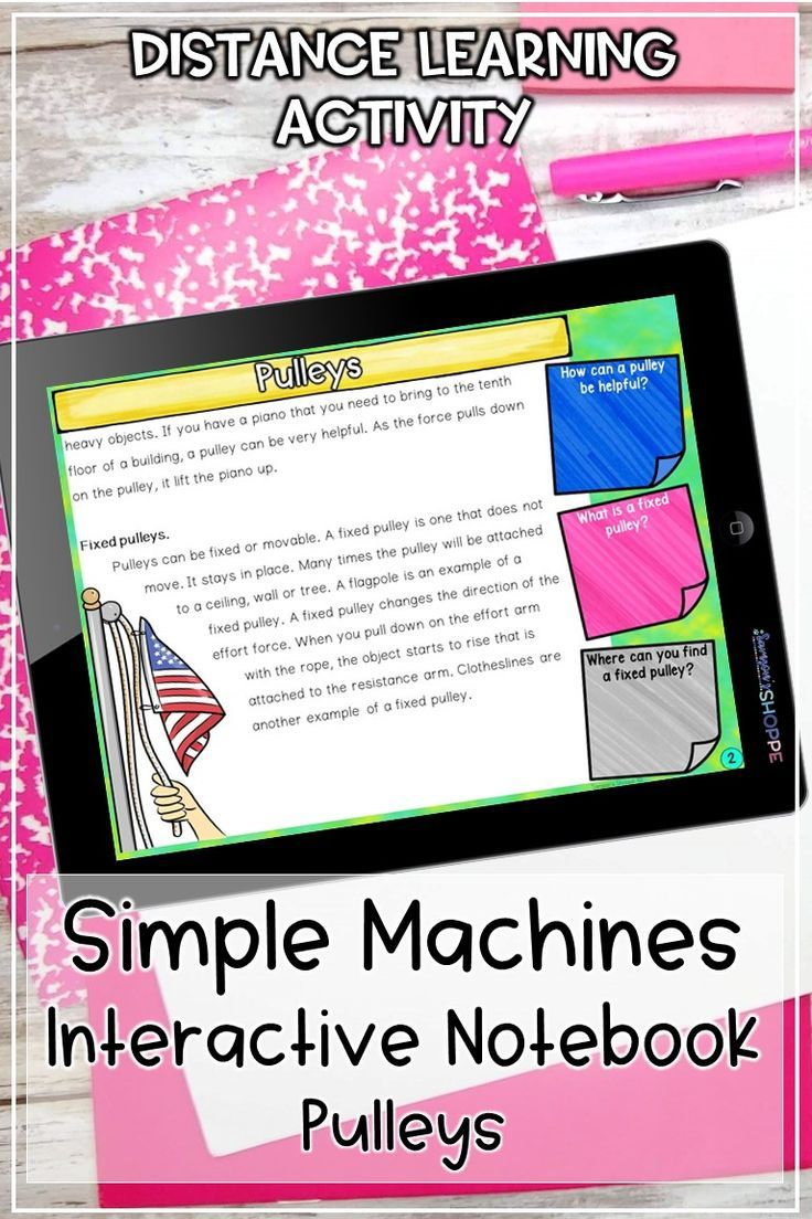 Simple Machines Pulley Digital Reading Activity In 2020 With