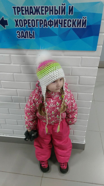 Зимняя Шапочка...