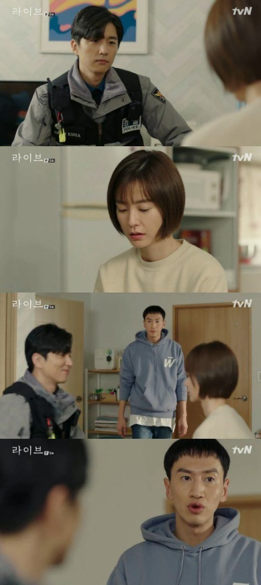 Spoiler] 'Live' Lee Kwang-soo and Shin Dong-wook Are Rivals