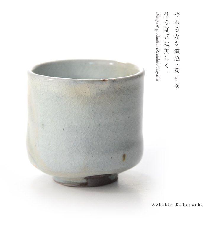 Ryuichiro Hayashi