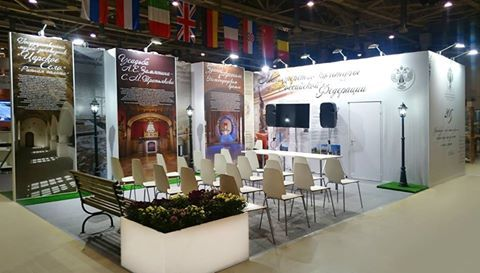 From 14 to 16 October in Moscow hosted the exhibition Denkmal 2015. Our company has organized a stand company: Ministry of Culture of the Russian Federation #gcgranat #exhibitionservices #thebestcompany #Denkmal #Moscow #2015