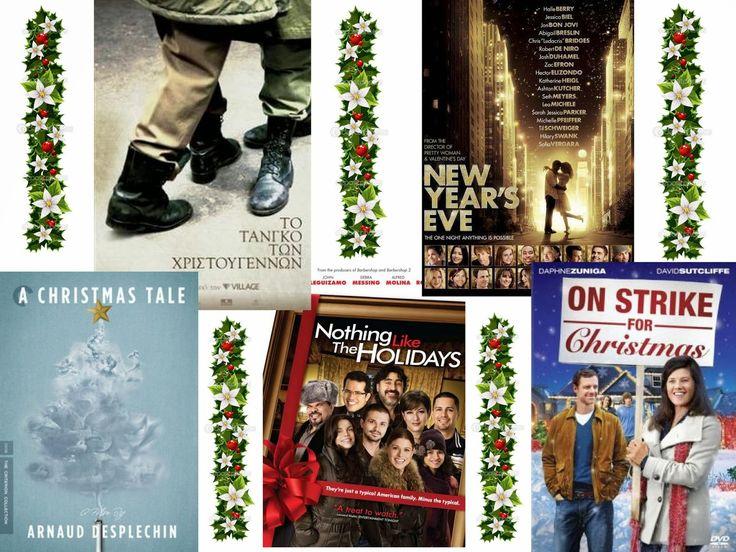Χριστουγεννιάτικες ταινίες. | Anastasias Beauty Secrets