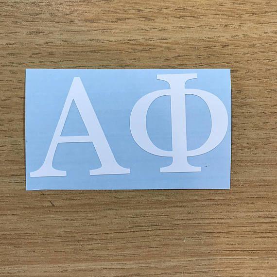 Alpha Phi Vinyl Decal  Alpha Phi  Alpha Phi Laptop Sticker
