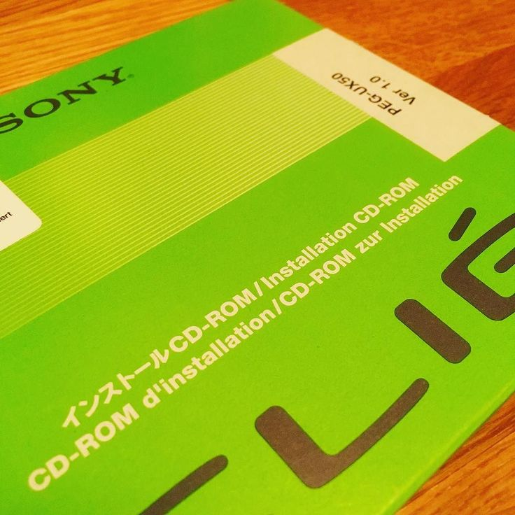 Discovered in a bookshelf an old #Sony #clie #pda CD for a #UX50 I dont own anymore