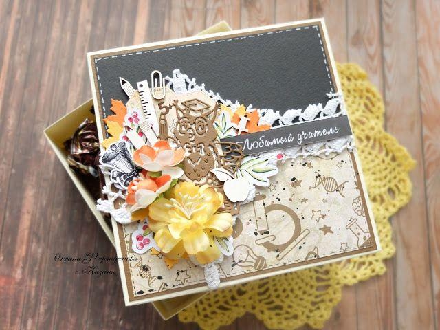 Дразнилка картонная : Коробка для конфет / ДК LEOmammy