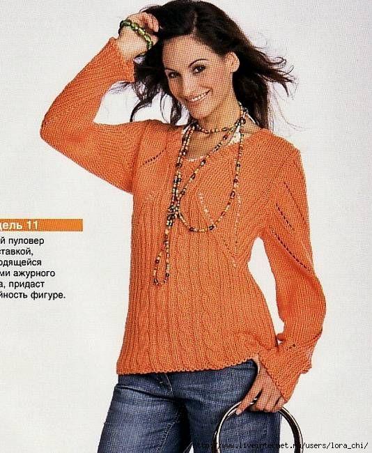 Пуловер с вырезом. 38-48