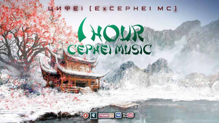 1 Час Самой Красивой Потрясающей и Захватывающей Музыки 2015