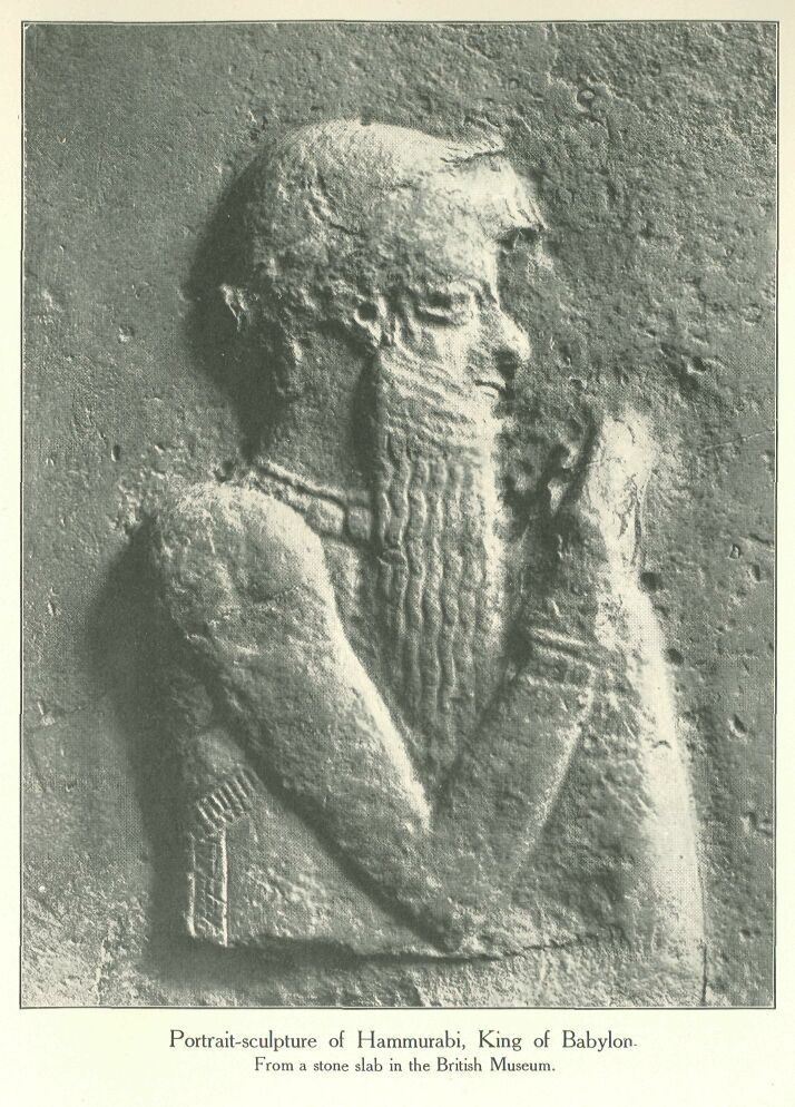 an analysis of the code of hammurabi who was the king of babylon Share this:a sutherland - ancientpagescom - ancient babylon was home to some powerful dynasties and rulers one of them was hammurabi, the sixth king in the babylonian dynasty, who ruled in central mesopotamia (modern iraq) from 1792 to 1750 bc.