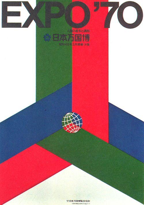Expo 70. Nice way to display three-color brand.