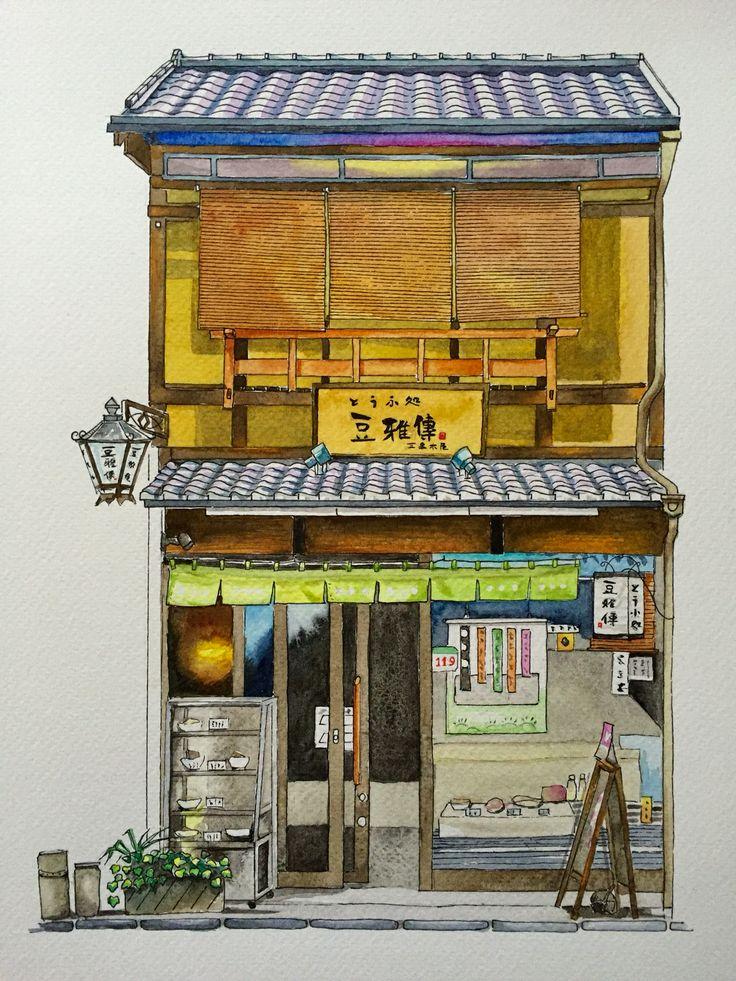 Building Facade : Tofu Restaurant in Kyoto Japan