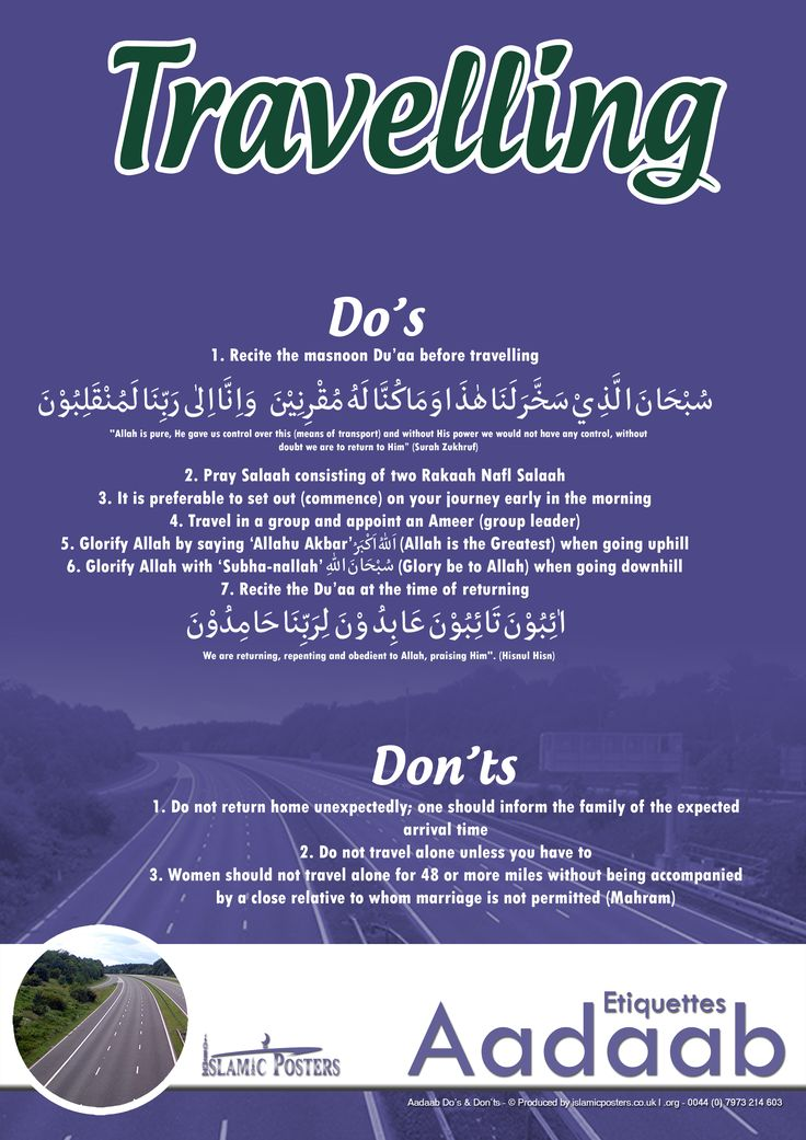 The Aadaab of Travelling~ Islamic Manners