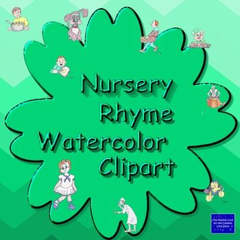 Need some cute images for nursery rhyme activities in music or the primary classroom? These adorable pictures are hand drawn and personally watercolored on paper by a retired art teacher. First in a series! Great for clipart or visuals for activities.