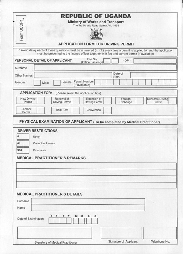 Best Driving Licence Application Form Ideas On