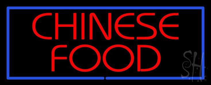 Red Chinese Food with Blue Border Neon Sign 13 Tall x 32 Wide x 3 Deep, is 100% Handcrafted with Real Glass Tube Neon Sign. !!! Made in USA !!!  Colors on the sign are Blue and Red. Red Chinese Food with Blue Border Neon Sign is high impact, eye catching, real glass tube neon sign. This characteristic glow can attract customers like nothing else, virtually burning your identity into the minds of potential and future customers.