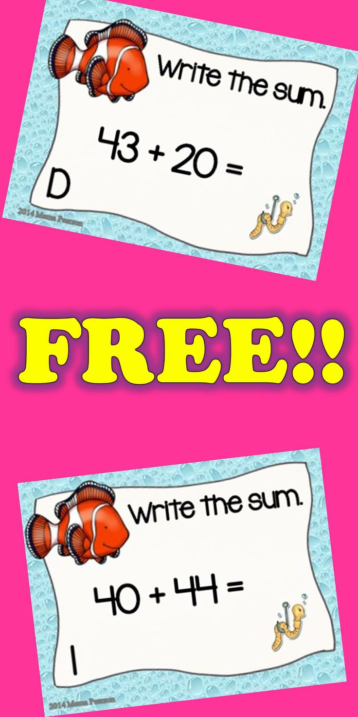 12 FREE double digit addition task cards with an ADORABLE OCEAN THEME. I have also included a student response sheet to help you better assess your students' ability with this skill.